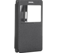 Nillkin чехол для смартфона Lenovo Vibe P1m - Sparkle series