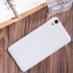 Nillkin чехол для смартфона Huawei Y6 II - Super Frosted Shield (White) в Украине