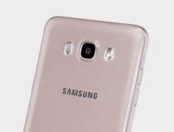 Nillkin чехол для смартфона Samsung J5 (2016) J510 - Nature TPU