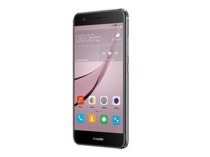 Huawei Nova (Grey) купить