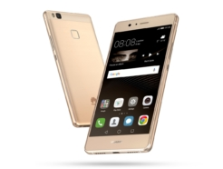 Смартфон Huawei P9 lite Gold (золотой цвет)