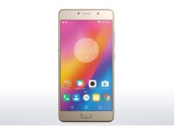 Смартфон Lenovo Vibe P2 Gold купить